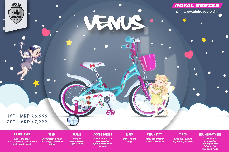 Venus 16 image 5