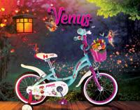 Venus 16 thumbnail image 2