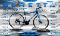 Beretta 700C Blue (18.5