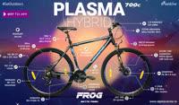 Plasma 700C Gray (19.5